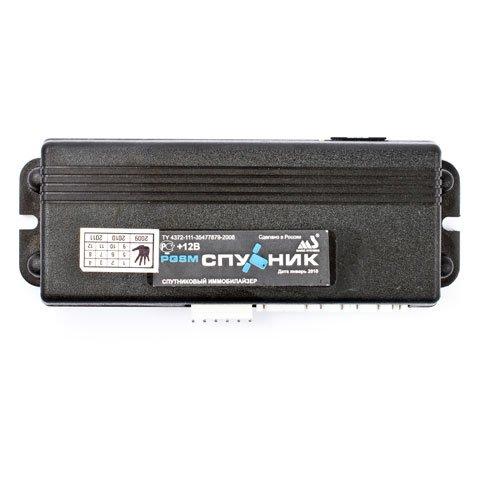 GSM-автосигнализация MS-PGSM-Спутник Превью 1