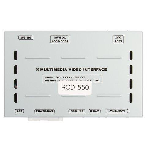Видеоинтерфейс для Volkswagen Touareg 2010– г.в. с головным устройством RCD 550 Превью 1